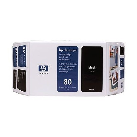 HP C4871A ink cartridge