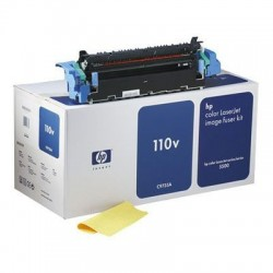 HP Color LaserJet C9735A Image Fuser Kit (C9735A)
